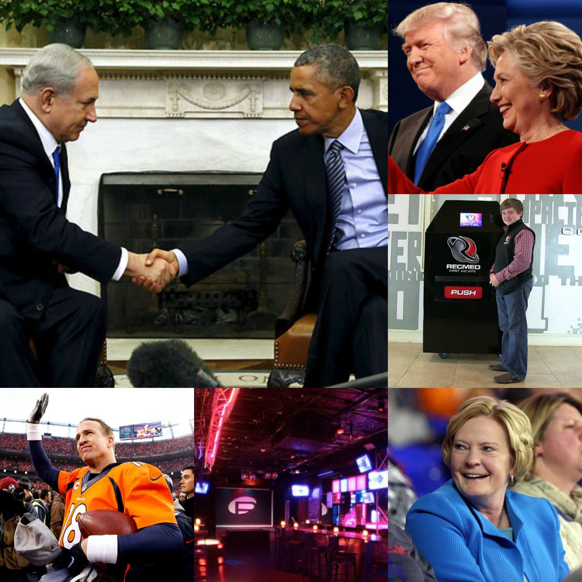A few things that occurred in 2016